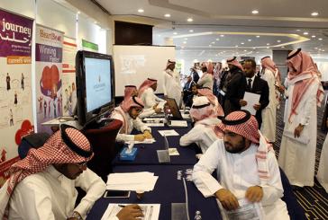 أمير المنطقة الشرقية دشن الحدث أمس.. أكثر من 120 شركة في فعاليات معرض وظائف 2018 بالشرقية