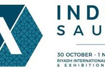 معرض إندكس السعودية يختتم فعالياته بمشاركة 200 شركة متتخصصة وحضور 5000 زائر وخبير