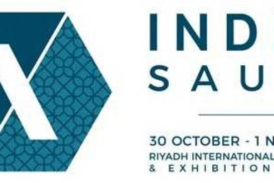 الرياض تستضيف معرض إندكس الدولي للديكور والتصميم الداخلي في 30 أكتوبر الحالي