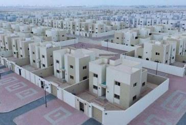 """""""شركة إعادة التمويل العقاري"""" توقع مع البنك السعودي الفرنسي اتفاقية لحلول طويلة الأجل في التمويل سكني"""