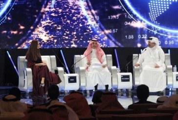"""خلال مبادرة مستقبل الاستثمار.. """"المالية"""" تؤكد نمو اقتصاد المملكة وارتفاع العائدات غير النفطية خلال الربع الثالث إلى 211 مليار ريال"""