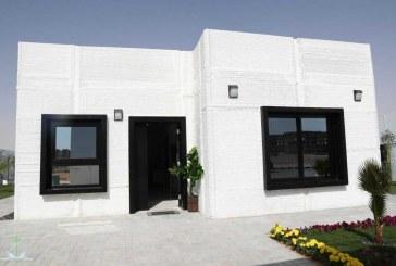 وزارة الإسكان تتجه لتعيمم تجربة الطباعة ثلاثية الأبعاد في بناء المساكن والعقارات والمرافق الحكومية والمساجد