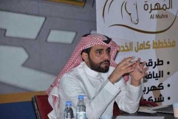 مصنع سعودي متخصص للمباني الخرسانية الإيطالية المعزولة
