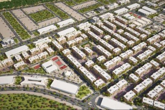 تحرك سوق العقار.. تنفيذ 50 ألف وحدة سكنية بمنطقة مكة المكرمة