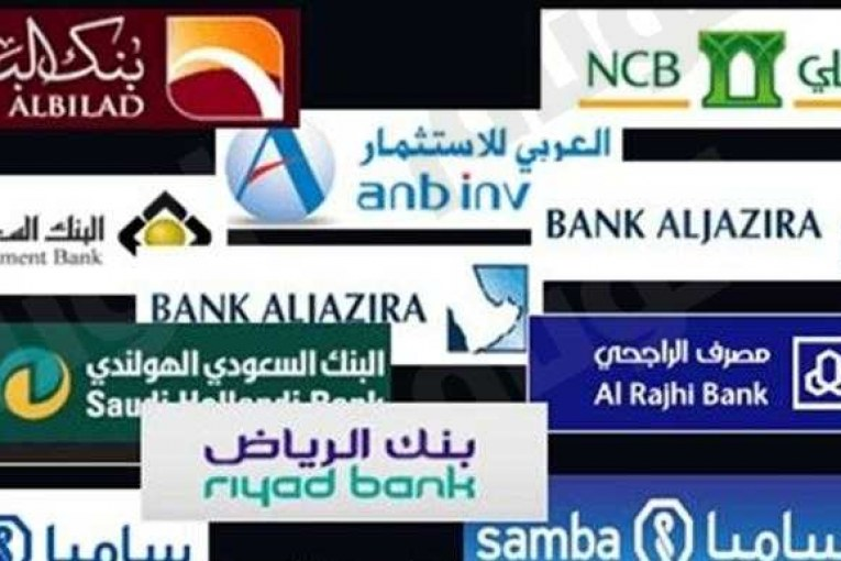 شركات تمويل عقارى