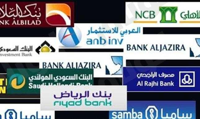 شركات تمويل عقارى - قروض عقارية