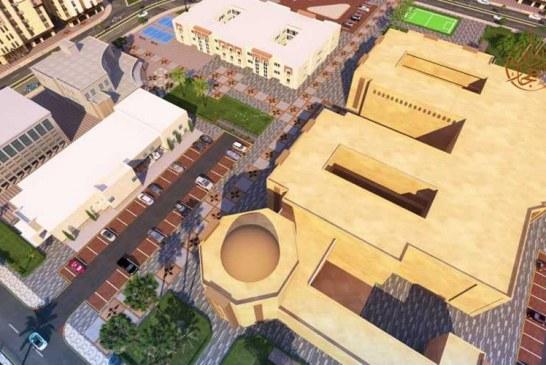 يوفر 21.302 وحدة سكنية..  وزارة الإسكان تعلن عن بدء الحجز في مشروع روابي الحجاز