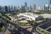 دائرة التخطيط العمراني والبلديات تعلن إطلاق تطبيق عقارات أبوظبي للمساحات التجارية