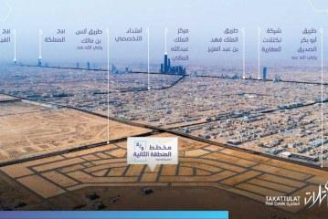 """""""تكتلات العقارية"""" تطرح مخطط المنطقة الثانية بالمدينة الذكية للبيع.. و500 قطعة سكنية  و27 بلوك سكني و7 بلوك تجارية في انتظار المستثمرين.. يوم غدٍ الثلاثاء"""