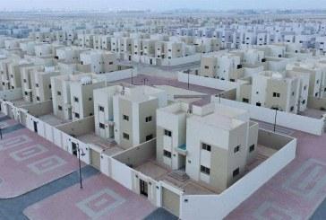 تبدأ من 720 ريالاً..  وزارة الإسكان تحدد الرسوم التقديرية لخدمة فحص المباني الجاهزة للتحقق من جودة البناء