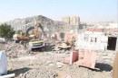 هيئة تطوير مكة المكرمة وأمانة المنطقة تشرعا في إزالة 102 عقار في حي النكاسة بالعاصمة المقدسة