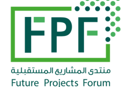 """الهيئة السعودية للمقاولين تنظم """"منتدى المشاريع المستقبلية"""" والجهات المشاركة تستعرض  أكثر من 500 مشروع"""