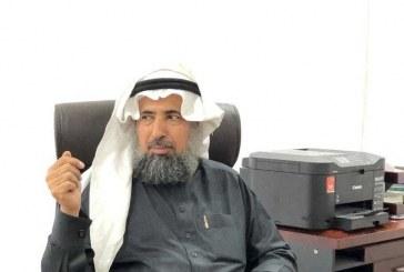 مؤسسة البرادي للعقارات والمزادات العلنية  تطرح اليوم 14 عقاراً متميزاً في المزاد العلني بشرق الرياض