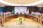 """حقق نجاحات سابقة .. الرياض تستقبل المؤتمر السعودي الدولي للعقار """"سايرك 5"""" في 6  مارس المقبل"""