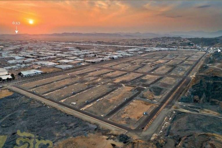 شراء أراضي - مخطط أعالي مكة - عقارات تجارية