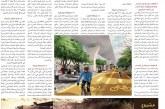 مشروع  المسار الرياضي.. 8 مكونات رئيسية تبهر مدينة الرياض.. ومعالم وأيقونات فنية تنتشر على امتداد المشروع