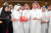 """""""وافيكس 2019"""" يختتم مساء اليوم فعالياته بجدة.. وإشادة كبيرة بتجربة الإمارات في البيع على الخارطة"""
