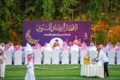 نجوم السلام تقيم حفل الإفطار السنوي لعملائها ورجال الأعمال والإعلاميين