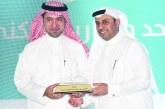 البنك الأهلي يتوَج بجائزة كأفضل «تمويل عقاري للأفراد بالمملكة للعام 2018» وأفضل «ممول عقاري بالمملكة»