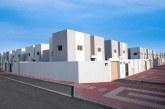 """بدءاً من يناير الماضي.. برنامج """"سكني"""" يبدأ في تنفيذ 53 مشروعاً يوفر خلالها 100 ألف وحدة سكنية"""