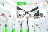 المملكة تستعرض فرص الاستثمار في معرض سوق السفر بدبي