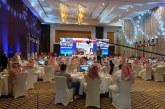 خلال مزاد شركة إتقان العقارية.. شركة نمو الأصول للاستثمار تشتري مركز الرياض جاليري بمبلغ 976.5 مليون ريال