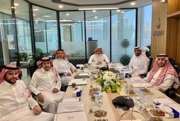 شركة لدن للاستثمار تعقد اجتماعها الدوري وتناقش الأداء التشغيلي في مشاريعها