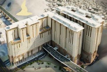 مكة المكرمة تستعد لاحتضان أكبر فندق «فوكو» في العالم بسعة 4200 غرفة