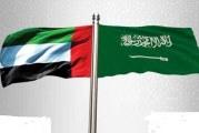إطلاق منصة سعودية-إماراتية لتوحيد مواصفات قطاع التشييد ومشاريع الإسكان