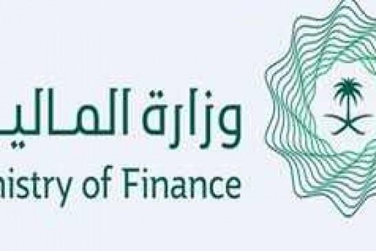 """""""المالية"""" تحذر من العملات الافتراضية بما فيها الـعملات المشفرة التي تدعي علاقتها بالمملكة"""