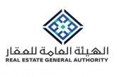 وفق أربعة معايير رئيسية.. الهيئة العامة للعقار تبدأ تصنيف مكاتب وشركات الوساطة العقارية