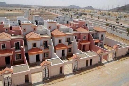 أكثر من 100 ألف أسرة استفادت من الخيارات السكنية بمختلف مناطق المملكة