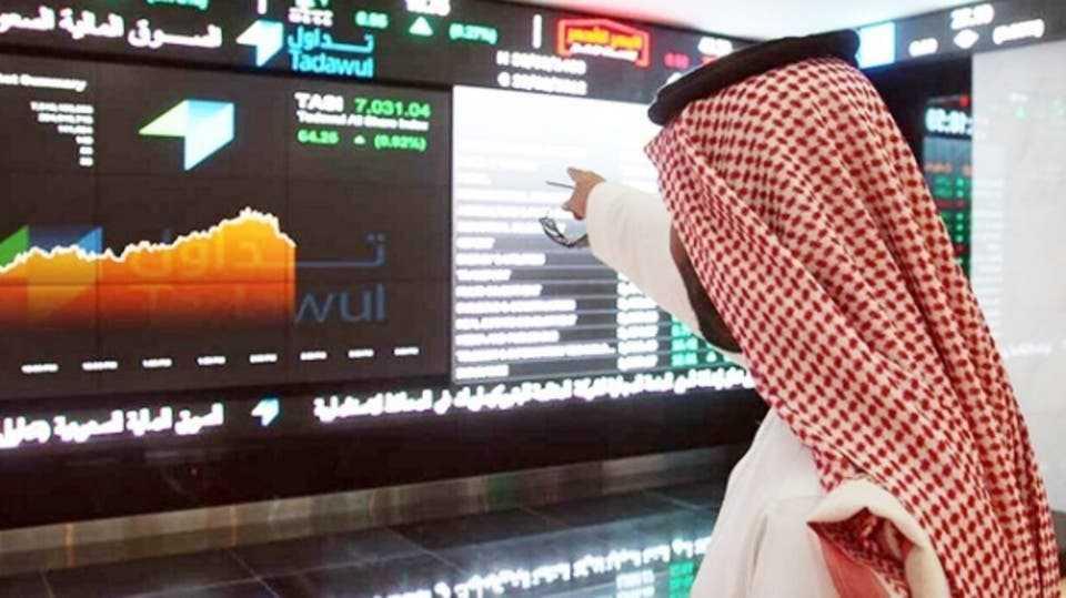 سوق الأسهم السعودية اليوم