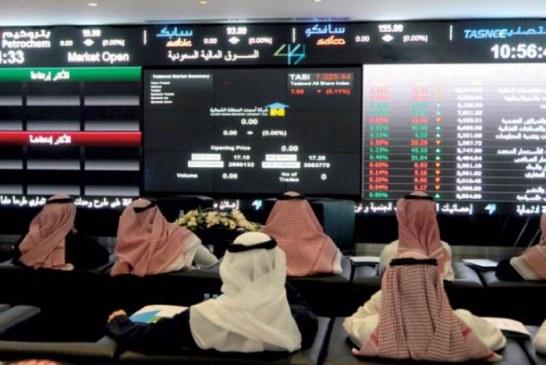 56 مليار ريال ارتفاع في قيمة الصكوك السيادية السعودية وإقفال طرح صكوك سبتمبر