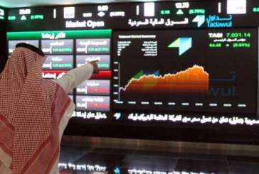 «ساما»:الودائع المصرفية بالسعودية ترتفع بنسبة 3%خلال الربع الثاني