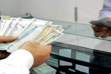 ارتفاع قيمة القروض الممنوحة من البنوك للقطاعين العام والخاص إلى نسبة3%