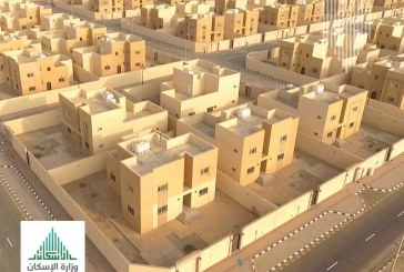ارتفاع عدد الوحدات السكنية والتجارية المسجلة في إيجار لـ700 ألف وحدة