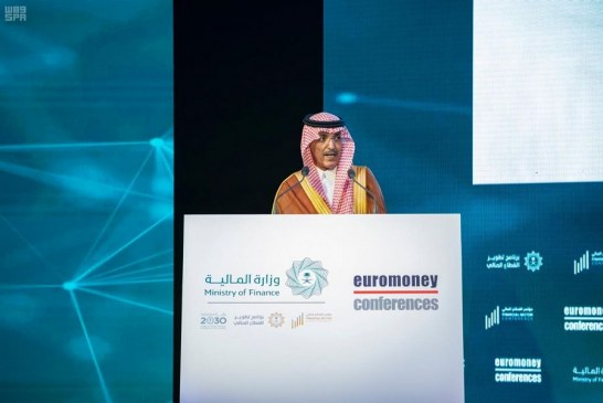 لدى افتتاحه مؤتمر يوروموني السعودية..الجدعان:76 مليار ريال تدفقات أجنبية وسعت الاستثمار