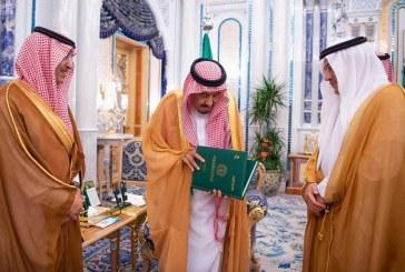 خادم الحرمين يتسلم التقرير السنوي الـ55 لمؤسسة النقد العربي السعودي