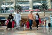 في أحدث تقرير عالمي.. تقدم السوق السعودي في مؤشر ثقة المستهلك