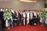 """معرض البناء السعودي يختتم فعالياته مساء اليوم .. و""""أملاك"""" تخطف الأضواء .. و534 شركة في صالات العرض"""