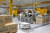 البنك السعودي البريطاني يقدم تسهيلات ائتمانية إضافية لشركة زهرة الواحة