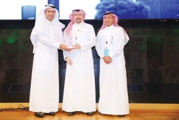 """وزارة الإسكان تتوج بنك البلاد بجائزة """"أفضل بنك أداء للتمويل العقاري للربع الثالث"""