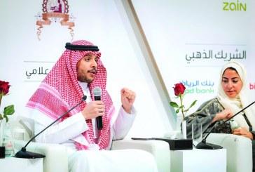 """بمشاركة 90 شركة محلية بنك الرياض يرعى معرض ومنتدى """"خطوة للتوظيف 2019"""""""