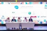 شركة معارض الرياض المحدودة تعلن عن روزنامة المعارض حتى نوفمبر 2020