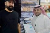 عملاء «لدن للاستثمار» يوقعون عقود تمويلية للشراء من مشروع فينان السكني