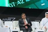 بحضور الأمير محمد بن سلمان مبادرة مستقبل الاستثمار تنطلق في الرياض صباح اليوم.. وأكثر من 6000 يشاركون في الفعاليات