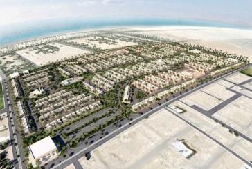 """مركز خدمات المطورين يمنح مشروع """"إسكان لؤلؤة الديار"""" رخصة لبناء 1182 فيلا سكنية"""