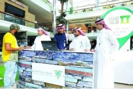 معرض البنك الأهلي للتمويل العقاري بجدة يقدم عروض الوحدات تحت الإنشاء