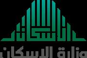 """وزارة الإسكان تنظم معرض """"سكني إكسبو عسير"""" يوم الاثنين القادم.. بمشاركة 16 جهة تمويلية"""